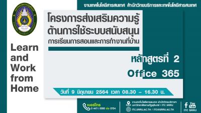 bk office365.jpg